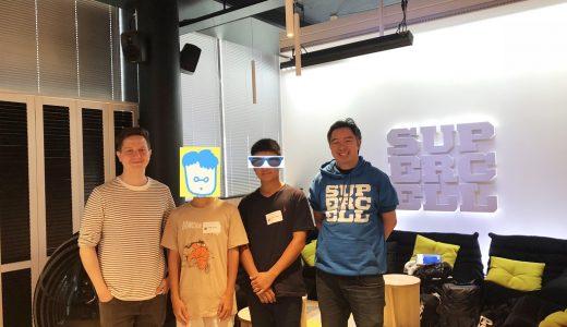中学生がフィンランドのゲーム会社に企業訪問に行った話。
